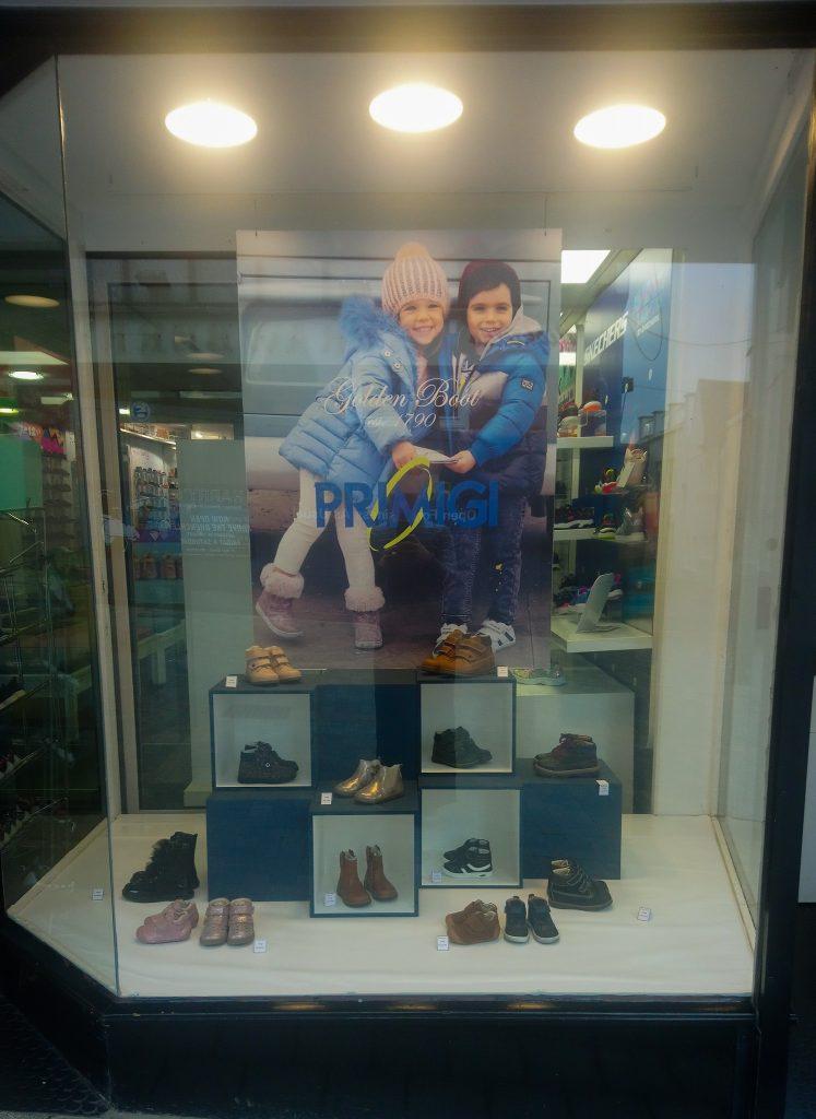 Primigi – Footwear with Italian Flair.